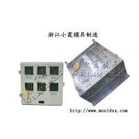 塑料电表箱模具,精美模具,塑料电表箱模具