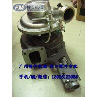 日野E13CT增压器S1760-E0102/VXCX VA520077