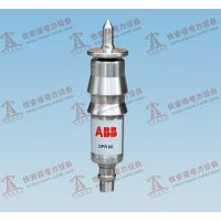 ABB OPR避雷针生产厂家,ABB OPR避雷针价格