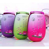 福中福F633B钻石版翻盖迷你手机 钻石版女士手机国产儿童手机批发
