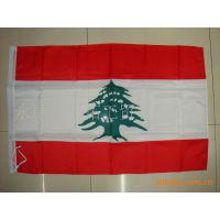 供应世界各国国旗 批发黎巴嫩国旗 各种涤纶布旗帜定做