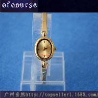 速卖通亚马逊货源 时尚商务蓝宝镜面椭圆手链表 高端奢华手表