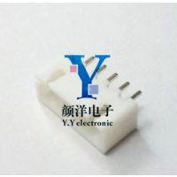 XH2.54MM 5P 5A 接线端子 针座(2000个/60元)