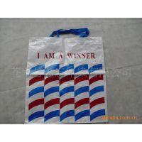 编织彩印复膜袋/温州覆膜编织袋/腹膜编织袋苍南/龙港编织复膜袋