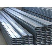 供应甘肃镀锌C型钢和兰州热镀锌C型钢