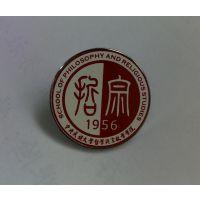 供应北京学生胸章制作,深圳胸章制作,深圳金属胸牌制作,便宜胸章制作