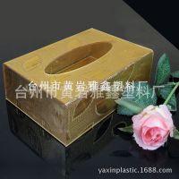 亚克力纸巾盒 创意纸巾抽 KTV 酒店家用金树叶抽纸盒 餐巾纸盒