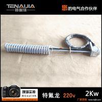 特氟龙电加热器-2KW特富龙加热器-钢衬塑反应釜加热器