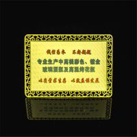 厂商直销批发正品创意金属卡 不锈钢防尘磁vip卡 专业加工制作