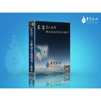 实用的广州人力资源管理软件/佛山人事考勤软件/汕尾人事薪资系统