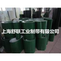 专业生产防静电2mm pvc输送带 环形光面传送带,上海***专业的防静电工业皮带制造商