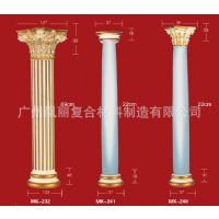 广州凰丽罗马柱 玻璃钢罗马柱 描金树脂罗马柱 生产厂家