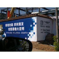 广告工程热镀锌护栏 专业特制新型护栏 铁艺护栏 铁丝网护栏