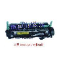 供应三星3050印机定影组件 3050加热组件 3050定影器