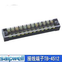 赛普供应TB-4512接线端子