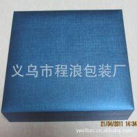 塑胶表盒 塑料表盒 手表包装盒 彩色表盒 礼品表盒 透明表盒