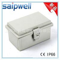 斯普塑料防水箱 合页盖端子箱 电缆搭扣接线箱300*200*150