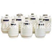 【20L液氮罐】YDS-20金凤液氮罐贮存型II、液氮容器、液氮罐