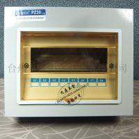 明装PZ30-8回路照明配电箱布线箱漏电断路开关专用箱空开箱八回路