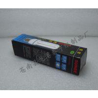 供应金华定制灯泡盒 LED灯包装盒 灯泡包装纸盒生产供应商 灯泡盒定做