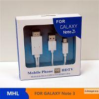 供应生产厂家 MHL视频线 CE认证 三星note3 11pin接口 彩色款10条起批
