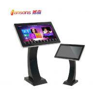 深圳音航科技 2.0蓝牙音响 家用点歌机 KTV点歌机
