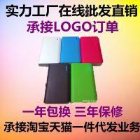 移动电源厂家7800/8400毫安手机充电宝 新款上市魔盒备用电池
