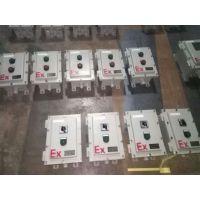 BXK-T防爆电动阀门控制箱