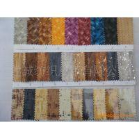 软木面料编织纹PU软木皮革装饰料木制品人造革花纹印刷软木合成革