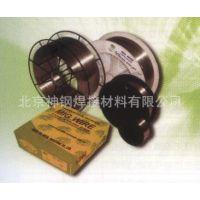 销售台湾广泰焊材 KTS-308LSi不锈钢氩弧焊丝 ER308LSi不锈钢焊丝