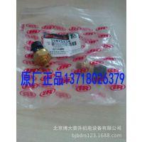英格索兰压力传感器39875539 原厂正品北京供应 螺杆空压机配件