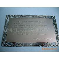 供应金属贵宾卡 VIP卡 金属名片卡
