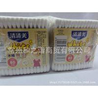 清清美6060袋装棉签 批发销售