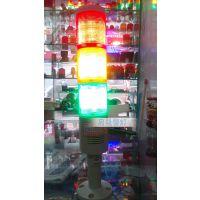 lta507-3T设备指示灯 三色信号灯 工业设备专用安全警示灯 批发
