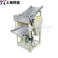 高速压面机 压面机厂家 110高速压面机