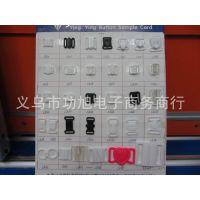 供应树脂8字扣文胸配件