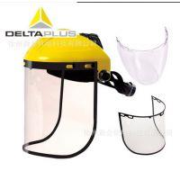 代尔塔101304 防护面屏面罩 防化学  电焊面屏 防冲击 徐州总代理