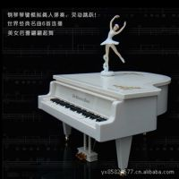 新奇特礼品 跳舞人 芭蕾女孩跳舞钢琴 音乐盒 八音盒 YX005252