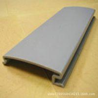 【挤塑加工】PVC型材批发定制 专业技术PVC型材 优质畅销PVC型材