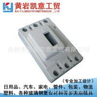 黄岩凯意-电表箱模具电表箱外壳模具玻璃钢电表箱压模加工
