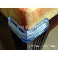 供应塑料护角 防撞护角 桌椅护角垫  价格优惠