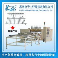 供应钢筋网焊机、钢筋网焊网机、钢筋网焊接设备、丝网设备、建筑网焊网机