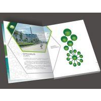 供应温州宣传册书籍印刷厂/龙港画册印刷/西安书籍印刷厂