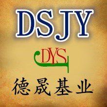 供应HY-DJS防静电水泥地面砂浆