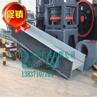 出口偏心轴型给料机 石料铁矿 专用给料机  给料机价格