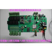 供应深圳JMDM无线远程智能家居监控系统 智能防盗系统