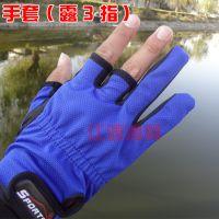 钓鱼手套 运动手套 垂钓手套 露三3指 防晒速干防滑 小配件批发