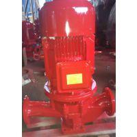 洛阳泉尔单级消防泵恒压切线泵XBD12/40-HY XBD4.0/40-HY 消火栓加压泵