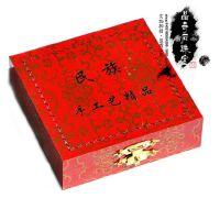 首饰饰品首饰盒 礼品盒装饰盒项链手镯手链盒子