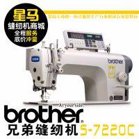 微型缝纫机 电动缝纫机 多功能缝纫机 地摊缝纫机 迷你缝纫机批发